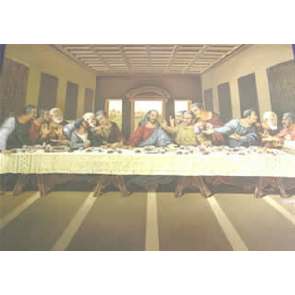 Litho: 16 x 20 AA Last Supper